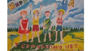 Правовые акты Президента (Батычко В. Т., 2009)
